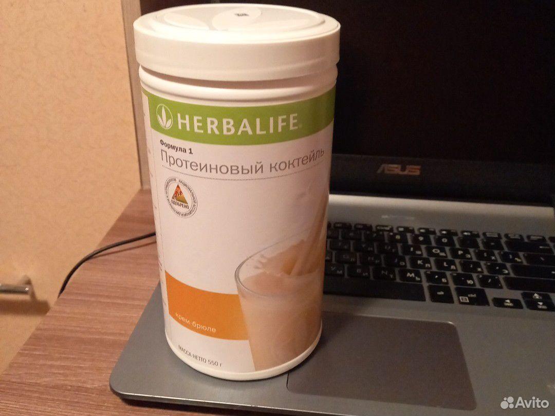 Продукция herbalife  89512063951 купить 1