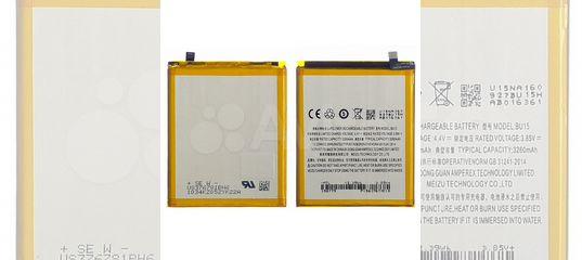 Аккумулятор для Meizu купить в Челябинской области | Бытовая электроника | Авито