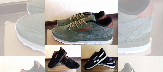 023f03348331 Кроссовки Adidas Salomon Reebok размеры с 40-45 купить в Омской области на  Avito — Объявления на сайте Авито