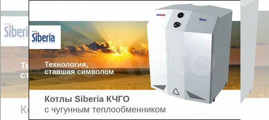 Какие теплообменники в siberia Уплотнения теплообменника КС 34 Бийск