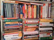 Домашняя библиотека 8000 книг Новые можно отдельно