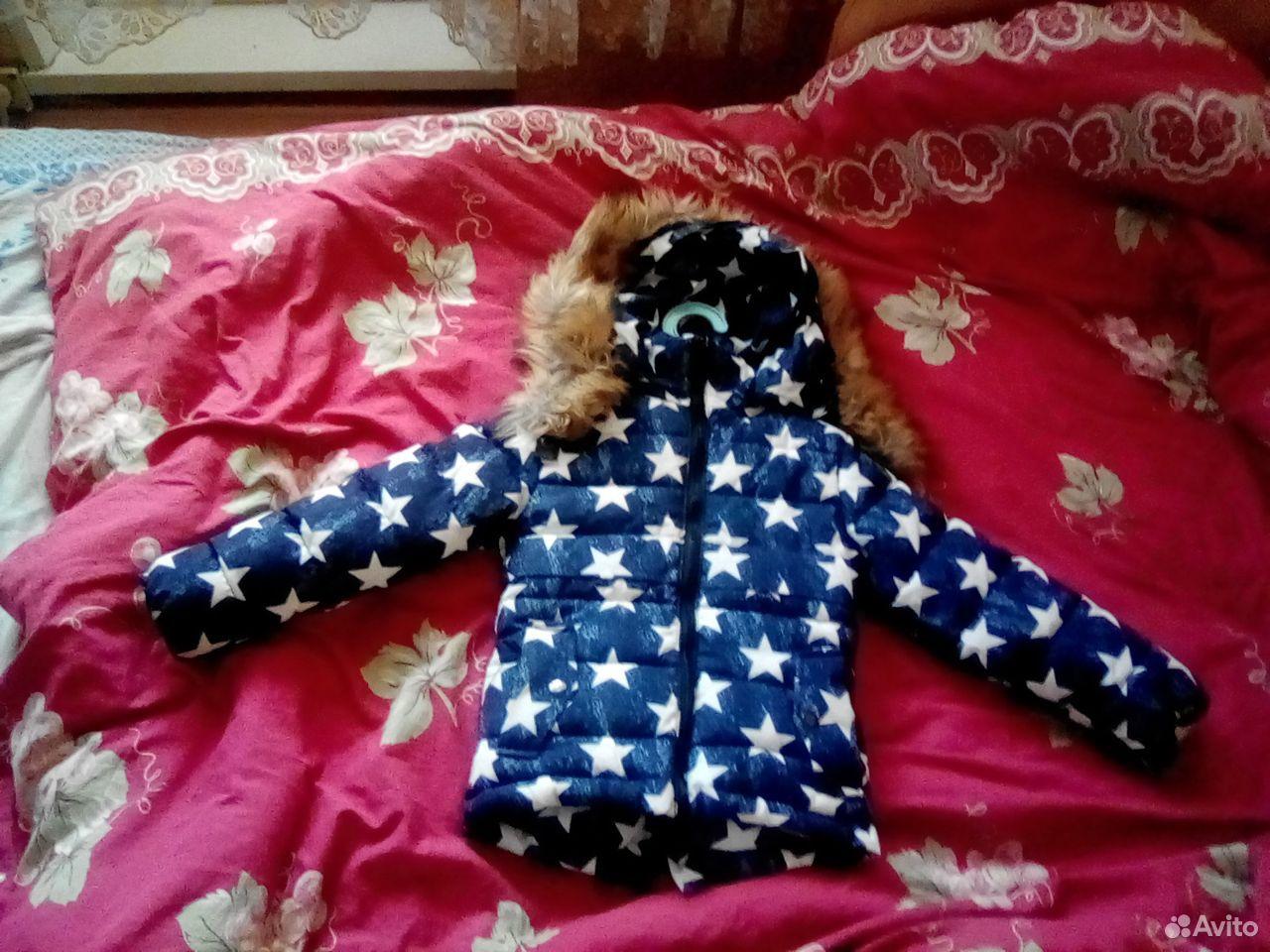 Зимния куртка  89534174353 купить 1