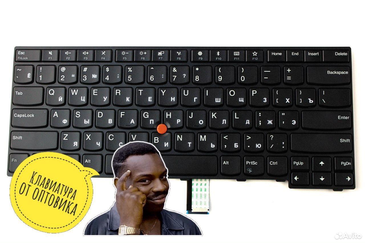 Клавиатура для Lenovo E470 E475