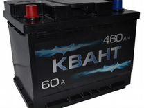 Аккумулятор Квант 6cт-60 460A