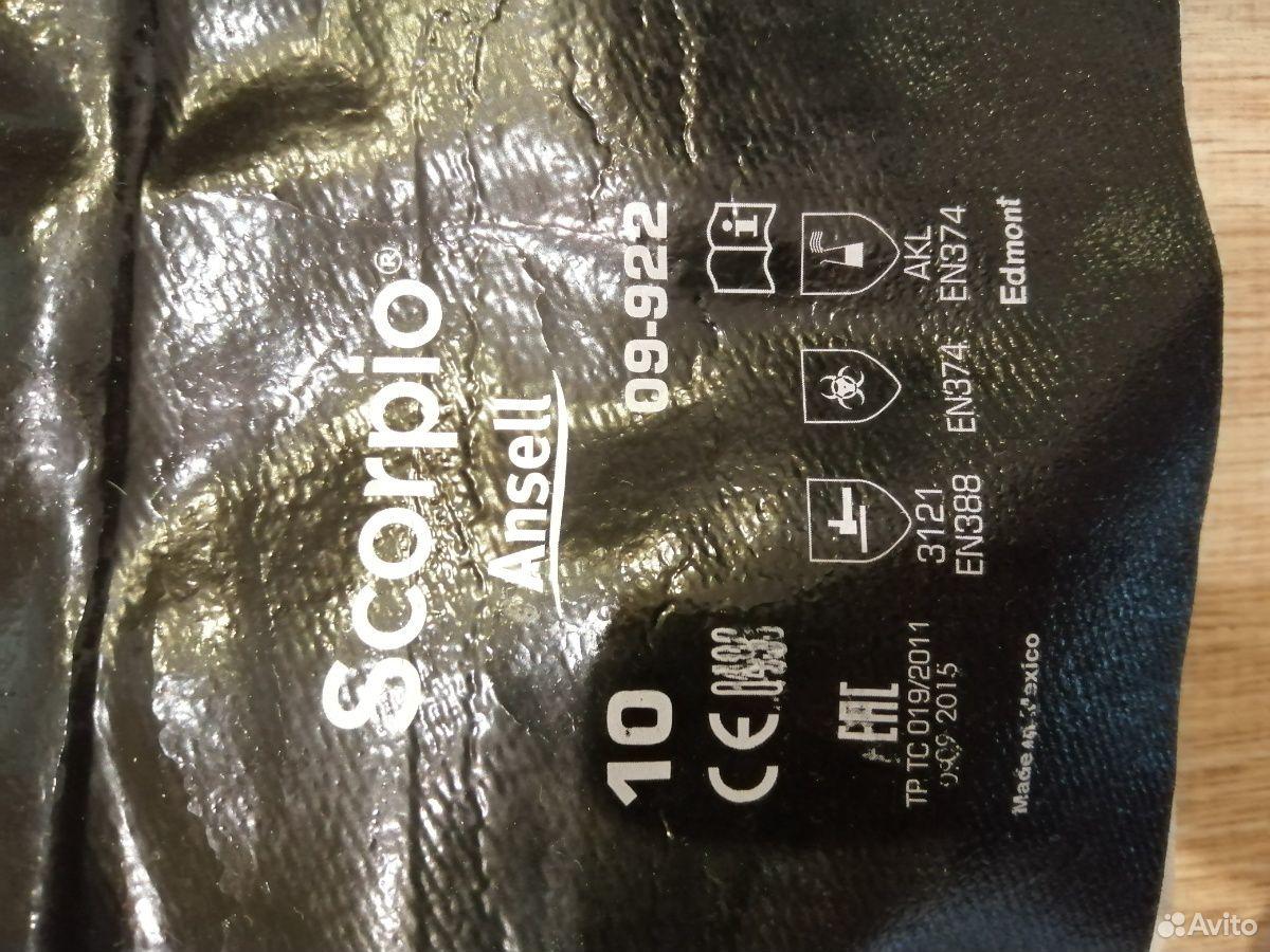 Перчатки защитные разные модели  89097293778 купить 4