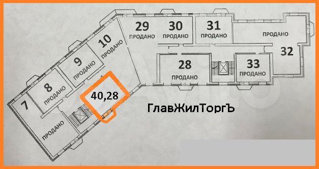1-к квартира, 40.3 м², 3/5 эт.