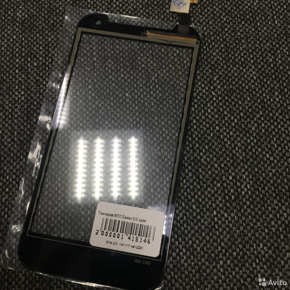 89003081353  Touch HTC Desire 310 ориг