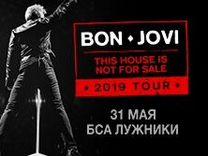 Продаю 2 билета на концерт Bon Jovi, сектор С 240
