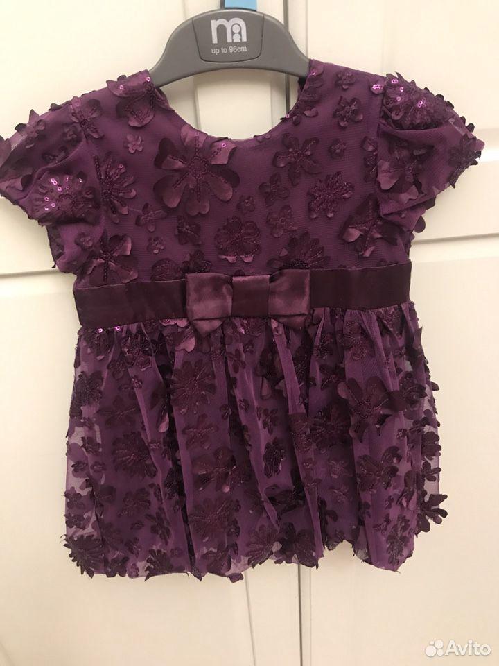 Платье нарядное  89281852420 купить 2