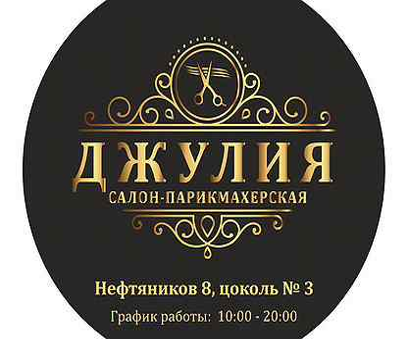 Работа в когалыме для девушки карина шарипова