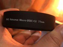 Marumi achromat macro 200(+5) 77mm насадка(адаптер