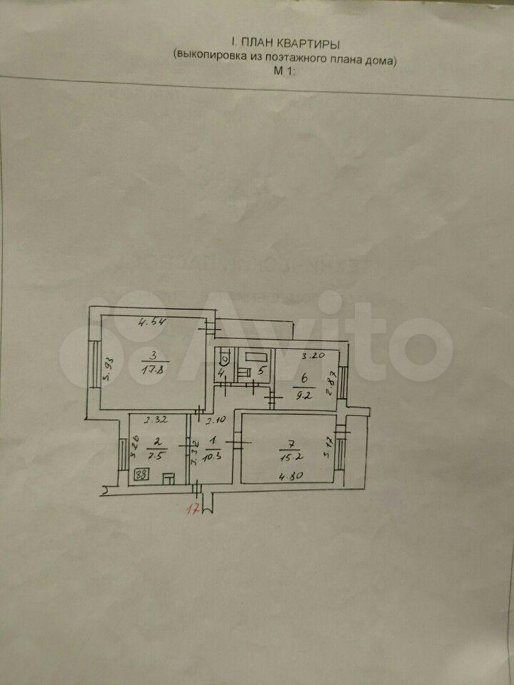 3-к квартира, 64 м², 5/5 эт.