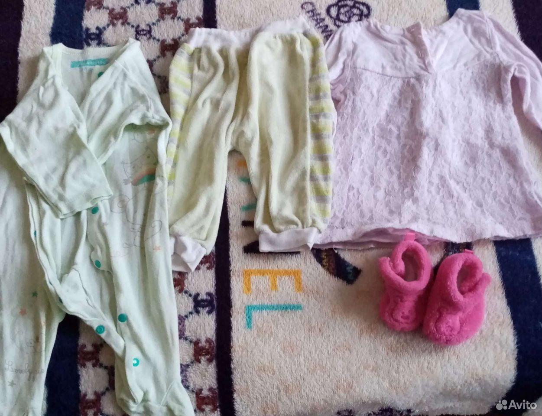 Детская одежда  89002738955 купить 2