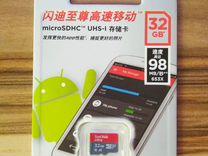 Micrоsd Сlаss 10 fullHD 32 GB