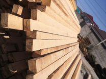 Пиломатериалы, брус, доска, лес — Ремонт и строительство в России