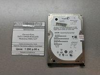 """Жесткий диск для ноутбука SATA 120Gb Seagate 2.5"""" — Товары для компьютера в Краснодаре"""