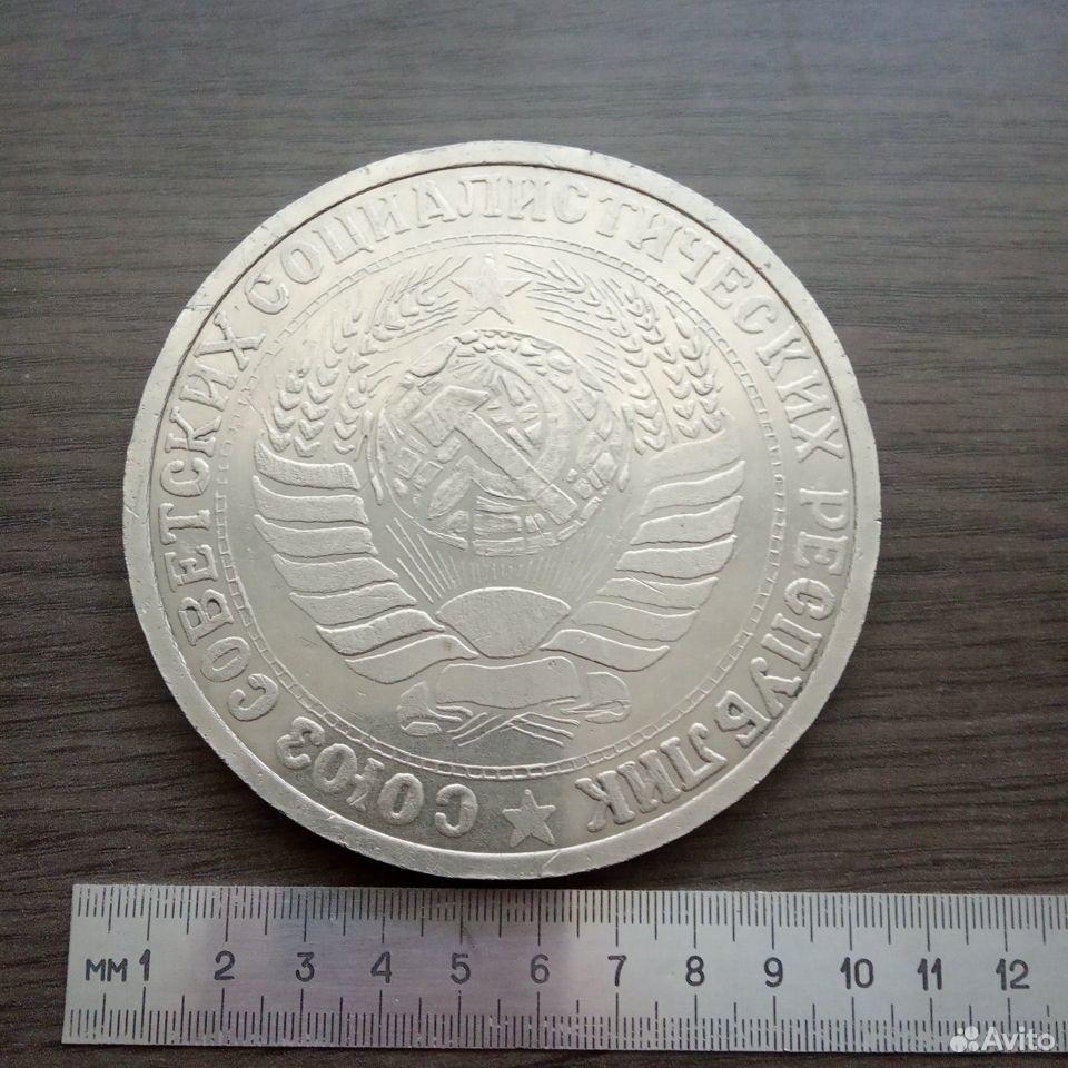 1 рубль СССР самый редкий  89141521851 купить 6