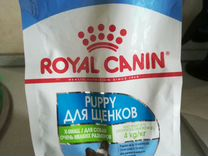 Корм Royal Canin x-small puppy