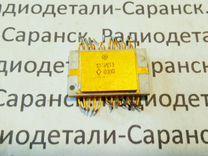 Микросхема 133ид3