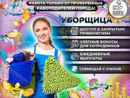 работа для девушек с ежедневной оплатой оренбург