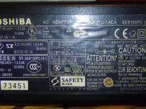 Блок питания ноутбука Toshiba