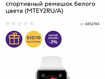 Apple watch 3, 38 мм