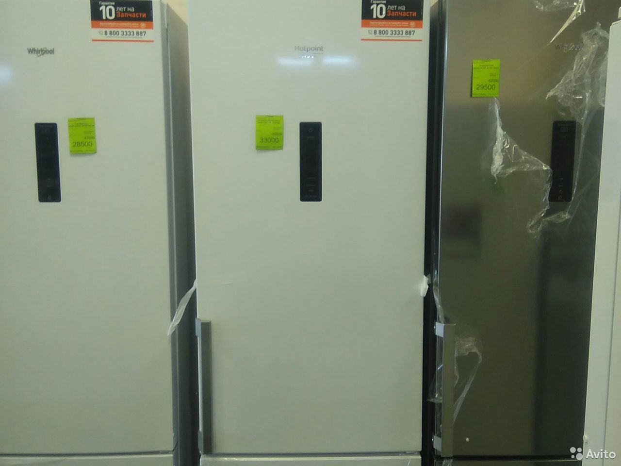 Холодильник Hotpoint-Ariston HFP 7200 WO  89005967771 купить 1