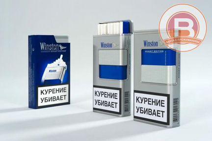 Купить сигареты в москве дешево на авито форум табачные изделия