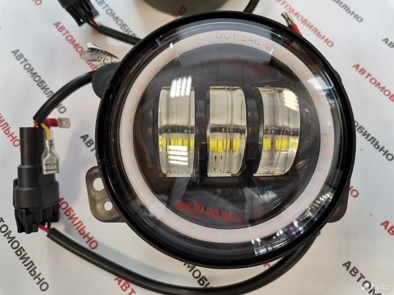 Фары светодиодные противотуманные lightway 30W 4  89502167216 купить 3