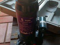 Домкрат гидравлический 5 тонн
