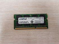 Оперативная память для ноутбука DDR3 8Gb, Crucial — Товары для компьютера в Перми