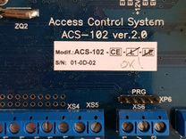 Скуд Rusguard ACS-102-CE + считыватели