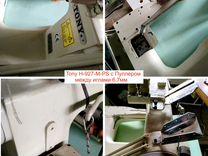 Швейные машины для производства