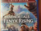 Immortals fenix rising. limited edition