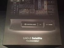 UAD Satellite octo