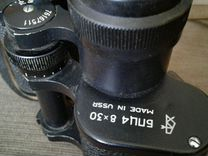 Бинокль бпц4 8 *30 Made in ussr
