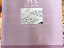 Цифровое фортепиано Roland HPi-7F