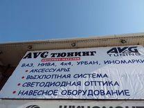 """Расширители арок """"гелик"""" на ниву — Запчасти и аксессуары в Краснодаре"""