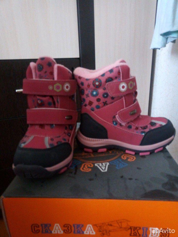 Ботинки  89297113631 купить 1