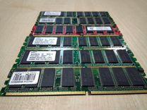 Оперативная память DDR1 256Mb 2700 (333)