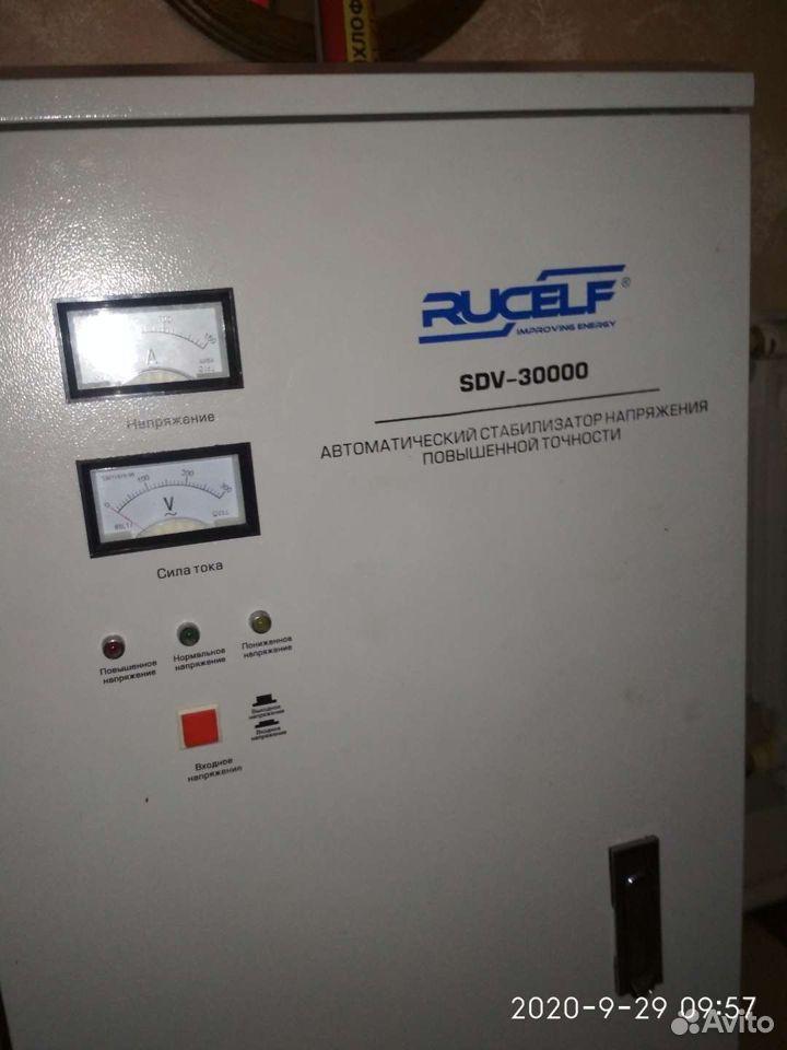 Voltage stabilizer  89679316100 buy 2