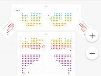 Билеты на концерт