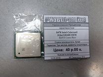 Процессор S478 Intel Celeron 2Ghz/128/400 OEM