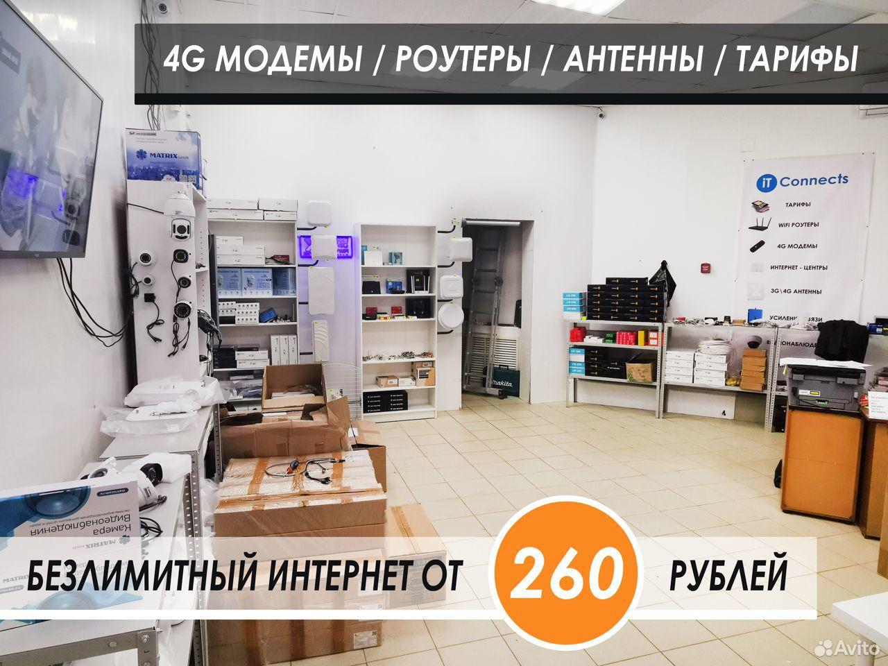 Комплект Интернет 4G Модем + Роутер Безлимитный X3