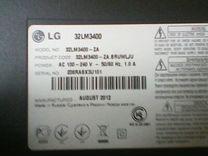 Запчасти Телевизор LG 32LM3400-ZA