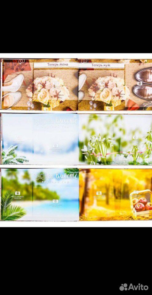Семейные фотокниги  89174421947 купить 4