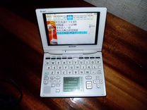 Японско-английский словарь. компьютер Sharp