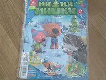 Детский журнал мимимишки
