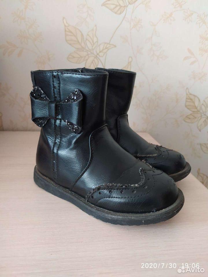 Осенние ботинки для девочки  89532347190 купить 1