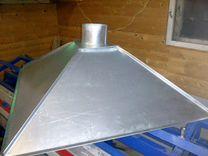 Зонт вытяжной 2000*1200 мм h 550 mm.Выход 200*200